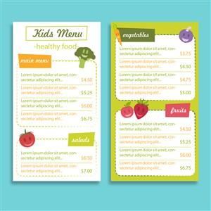 小孩子的健康食物菜单设计模板.ai