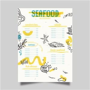海鲜餐饮店菜单设计模板.ai