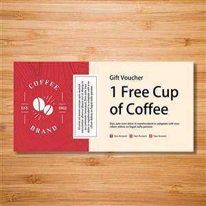 咖啡店免費舉杯優惠券設計模板.psd