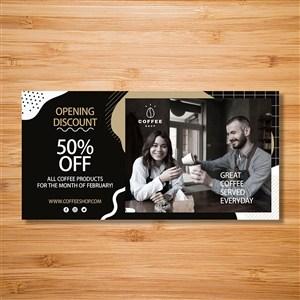 黑白簡約風咖啡店的優惠券設計模板.psd