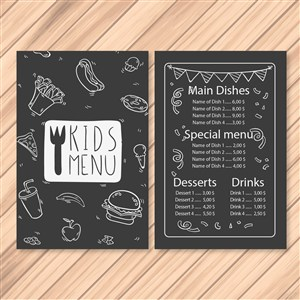 黑白简约儿童西餐快餐套餐菜单设计模板.ai