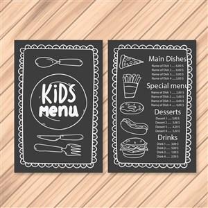 黑白纯色儿童西餐快餐菜单设计模板.ai