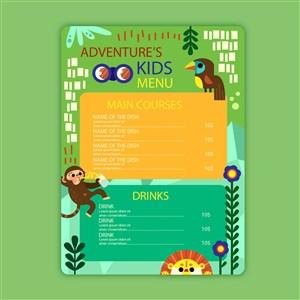 动物世界孩子的饮品食物菜单设计模板.ai