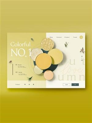 女性美妆网页海报页面设计素材