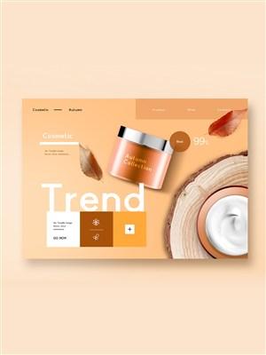 美妆产品网页海报页面设计素材