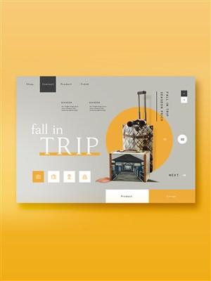 大气简约旅行行李箱网页海报页面设计素材