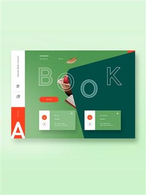 治愈系绿色背景book网页设计素材