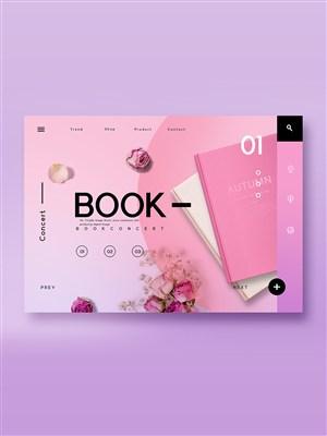 粉色玫瑰浪漫简约book网页设计素材