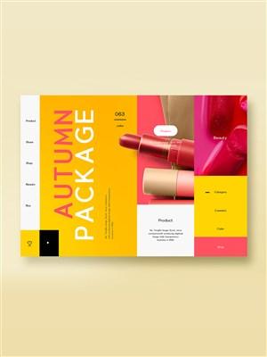 彩妆口红国外网页设计素材
