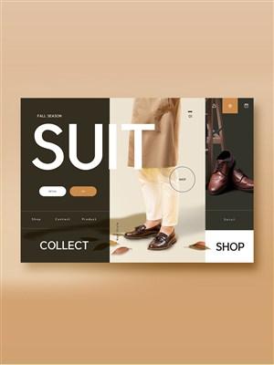 时尚简约服饰鞋子电商网页设计素材