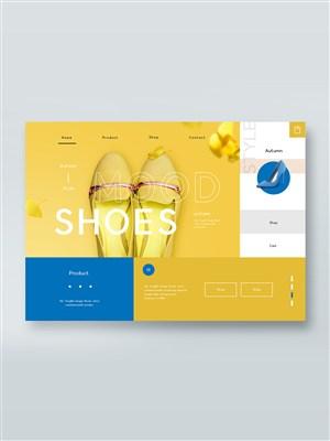 女性鞋子电商网页设计素材