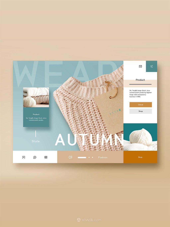 女性服装电商网页设计素材