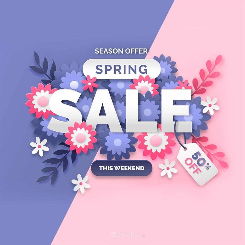 浪漫鲜花春季商品促销矢量模板