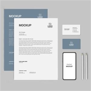 灰色企业办公用品vi手机文档名片贴图样机