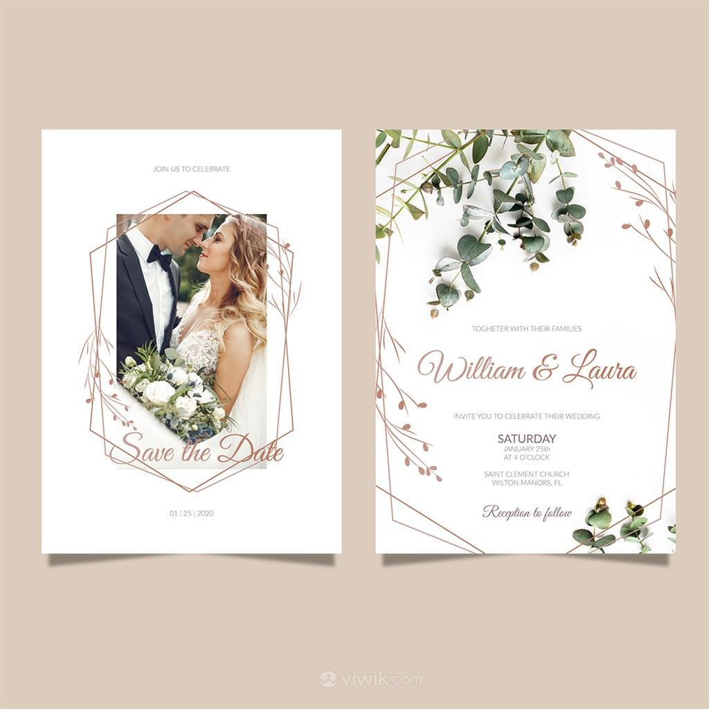 唯美婚禮邀請函邊框背景底紋矢量模板
