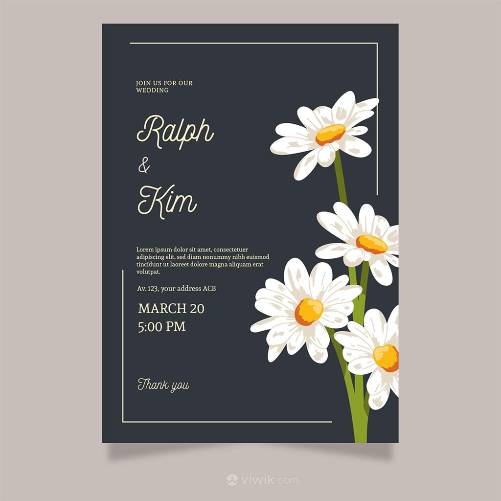 唯美小雛菊花朵邀請函背景底紋模板