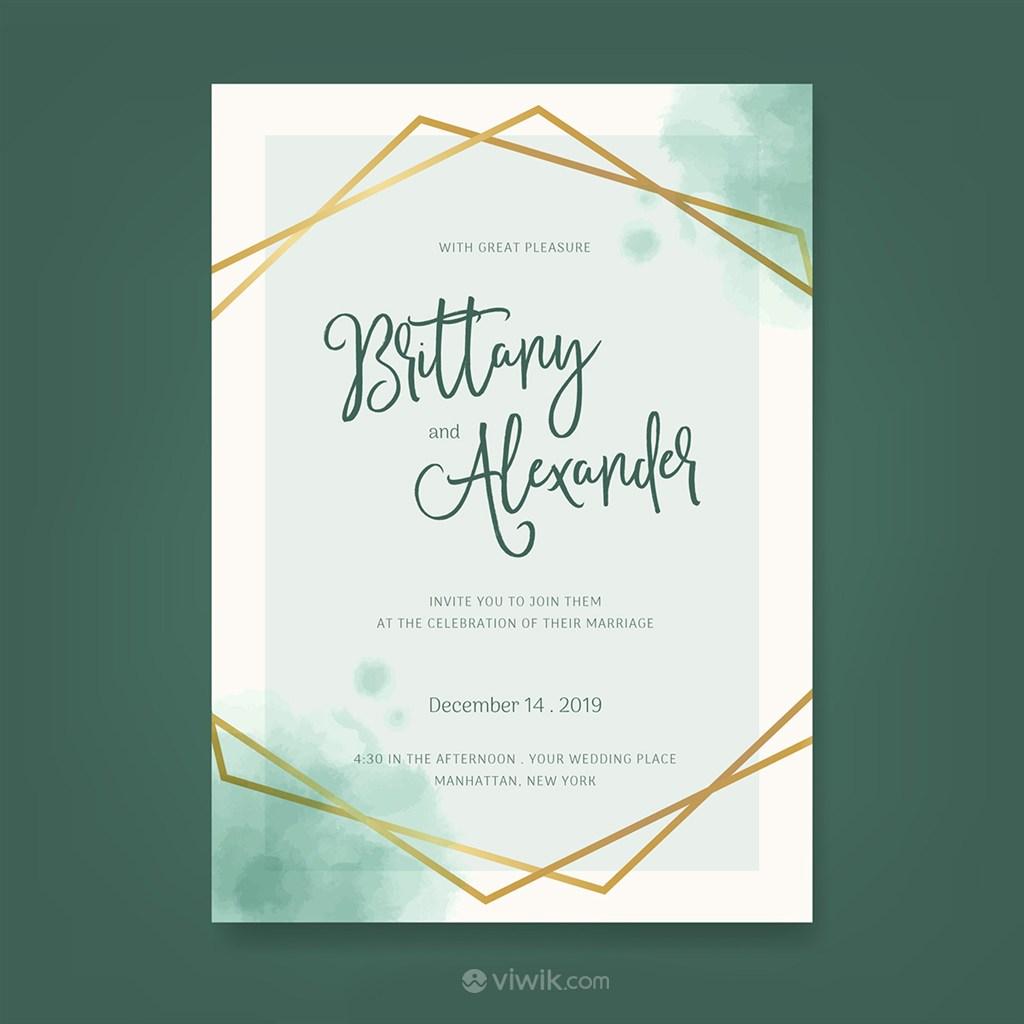 極簡水彩蒼綠婚禮邀請函背景底紋矢量模板