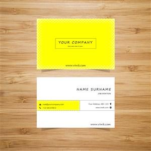 黄色点状边缘纯色名片模板.zip