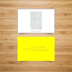 唯美灰色花纹黄色背景名片模板.zip