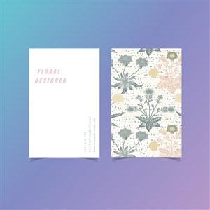植物背景花纹名片模板.zip