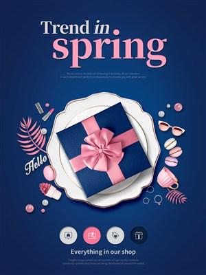 粉蓝礼盒春季上新促销活动电商海报设计