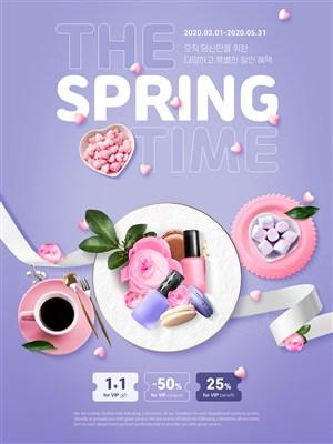 紫色春季上新彩妆促销活动电商海报
