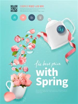 春季上新促销活动韩国电商海报设计