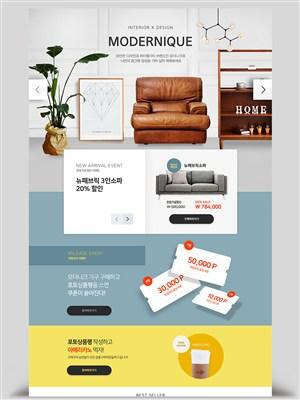 国外家居家装电商专题页设计
