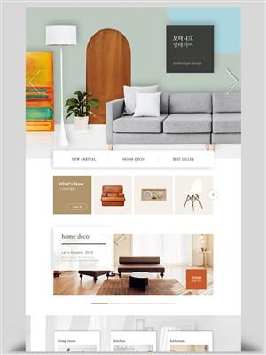 韩国北欧风家居电商网页设计模板