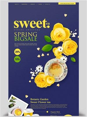 春季创意菊花茶饮品国外网站专题页设计