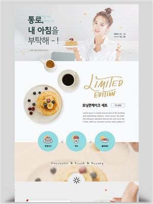 韩国创意美食餐饮外卖网页专题页素材