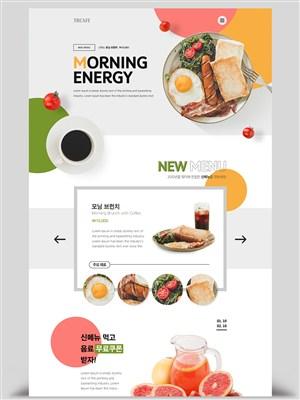 国外美食餐饮网页设计模板