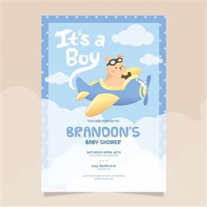卡通開飛機的小熊舒克迎嬰派對寶寶生日海報背景模板