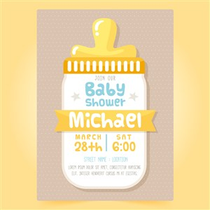 暖黄色奶瓶迎婴派对宝宝生日庆祝海报背景矢量模板