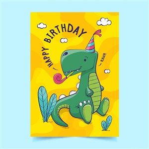 卡通小恐龙宝宝生日海报背景矢量模板素材