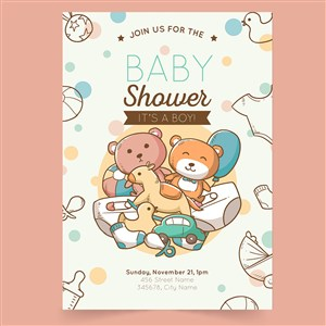 卡通小熊木馬玩具迎嬰派對寶寶生日矢量模板