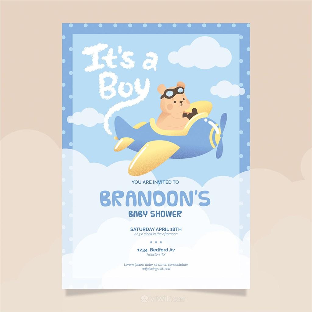 卡通开飞机的小熊舒克迎婴派对宝宝生日海报背景模板