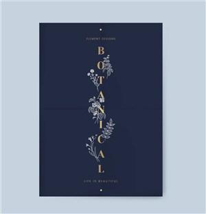 简约草本植物邀请函书籍封面背景底纹矢量模板