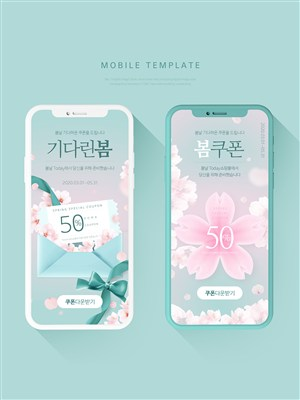 韩国春季鲜花电商打折促销活动页UI设计