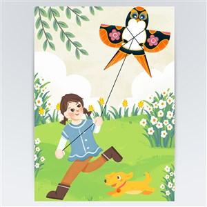 清新春天女孩放风筝春分插画海报设计素材