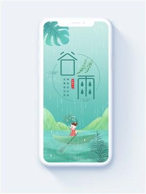 谷雨节气可爱女孩乘船卡通插画APP启动页