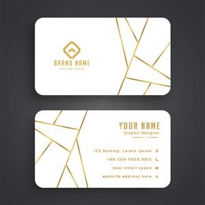 国外纯白背景色金色文字名片设计模板.zip