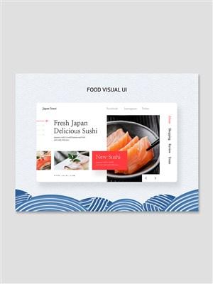 创意三文鱼日式料理美食简约网页banner设计