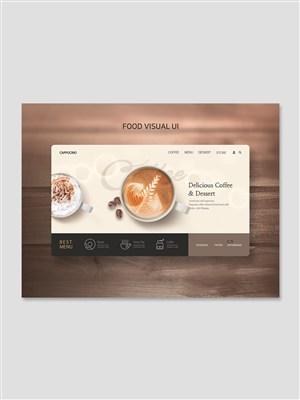 国外创意咖啡饮品网页banner设计素材
