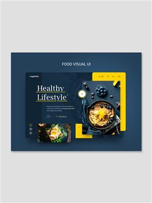 创意时尚餐饮美食网页banner模板