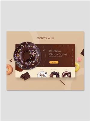 创意巧克力甜甜圈甜点美食网页banner设计