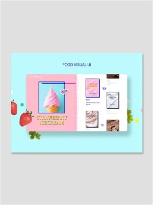 粉色创意水果冰淇淋甜点美食网页banner设计