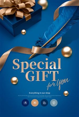 高档蓝色特别礼盒会员促销活动模板