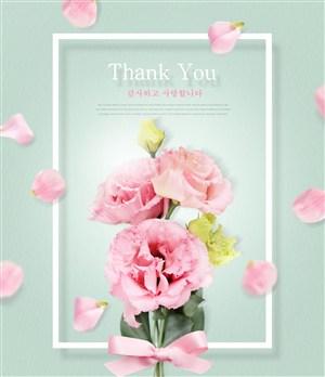 唯美康乃馨感恩母亲节海报素材模板