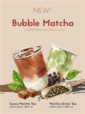 美味珍珠奶茶果汁美食广告海报模板